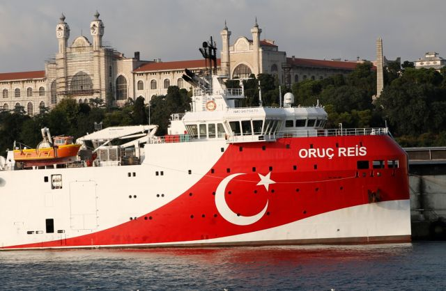 Η τουρκική πρεσβεία κατέβασε την επίμαχη ανάρτηση για τις έρευνες του Oruc Reis   tanea.gr