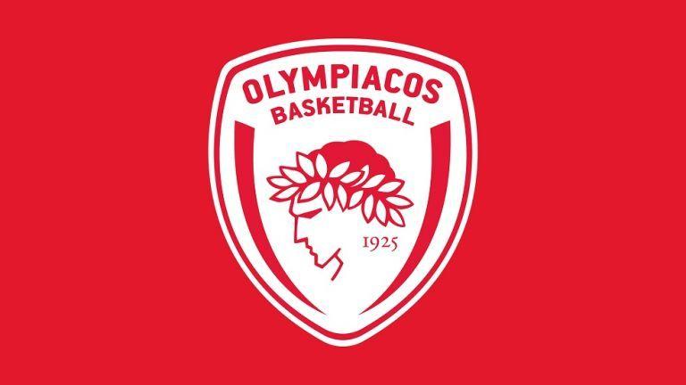 Ολυμπιακός: Μετράει αντίστροφα για την παρουσίαση της νέας φανέλας | tanea.gr