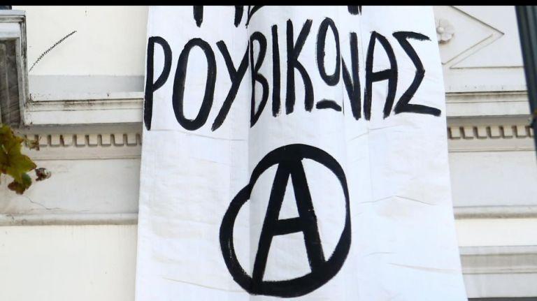«Επίσκεψη» Ρουβίκωνα στα εγκληματολογικά εργαστήρια της ΕΛ.ΑΣ. | tanea.gr