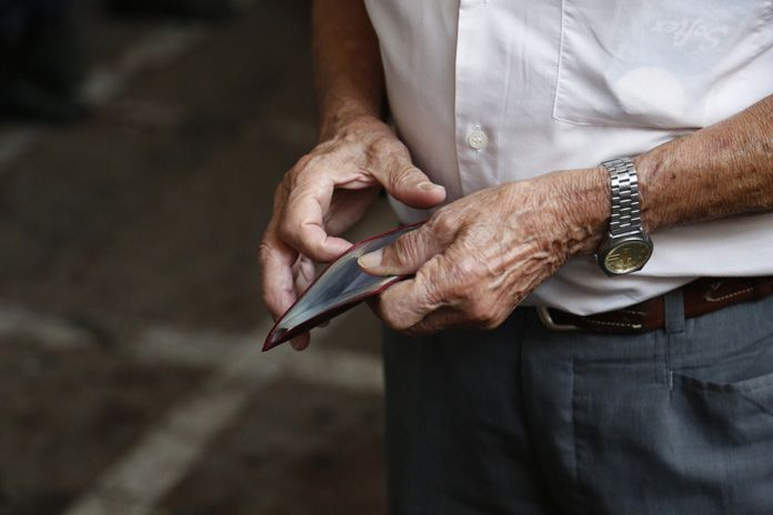 Τα ποσά που πιστώθηκαν σε 235.000 συνταξιούχους | tanea.gr