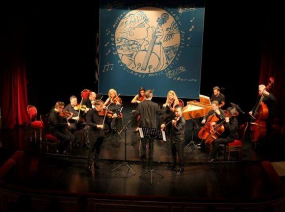Στη Σύρο για Μπετόβεν – Το φετινό 16ο Διεθνές Φεστιβάλ Κλασικής Μουσικής Κυκλάδων | tanea.gr