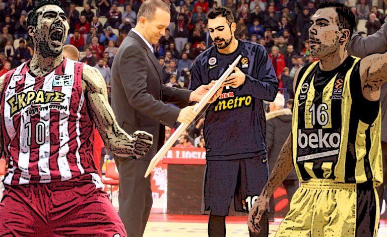 ΚΑΕ Ολυμπιακός: Ο Μάικλ Ντάγκλας και ο… Σλούκας | tanea.gr