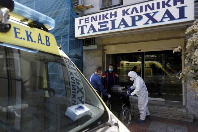Κλινική «Ταξιάρχαι»: «Τηρήθηκαν όλα τα μέτρα ασφαλείας» υποστηρίζει ο διευθυντής   tanea.gr