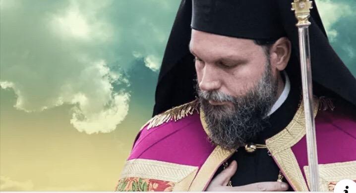 Μητροπολίτης Νέας Ιωνίας Γαβριήλ :  Λύπη και αγανάκτηση για την Αγία Σοφία | tanea.gr