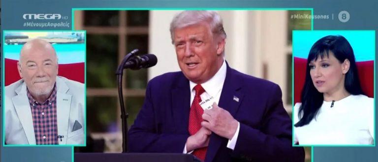 «Μίνι Καύσωνας»: Εντυπωσιακή αλλαγή για τον Τραμπ – Τι χρώμα έβαψε τα μαλλιά του | tanea.gr