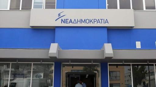 Ο κοροναϊός... έπληξε και τη Νέα Δημοκρατία   tanea.gr
