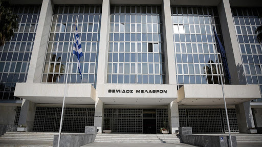 Ποινική δίωξη για ένα κακούργημα και πέντε πλημμελήματα στην Τουλουπάκη | tanea.gr