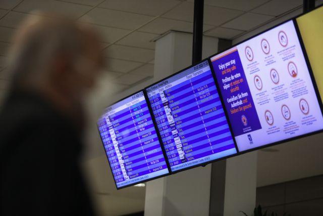 Κοροναϊός: Παράταση απαγόρευσης πτήσεων για Σουηδία και Τουρκία | tanea.gr