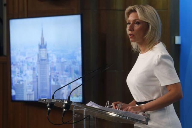 Ελληνοτουρκική κρίση: Επίλυση διαφορών με διαπραγματεύσεις ζήτησε η Μόσχα | tanea.gr