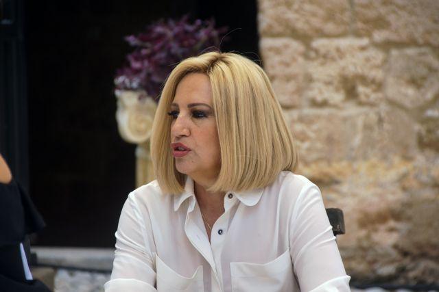 Γεννηματά : Η σημερινή γιορτή βρίσκει τον ελληνισμό να παλεύει σε διάφορα μέτωπα | tanea.gr