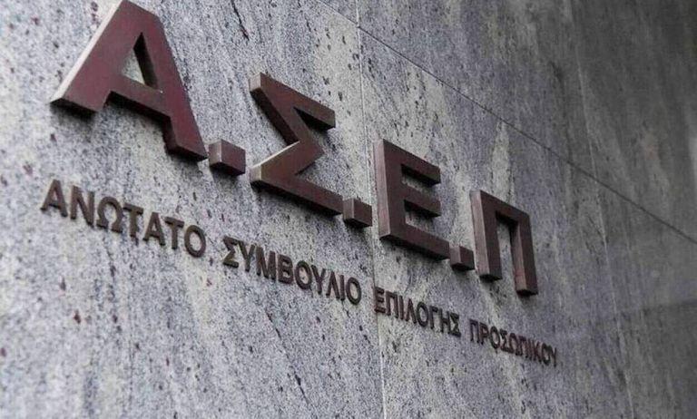 ΑΣΕΠ: Με έναν διαγωνισμό θα γίνονται όλες οι προσλήψεις στο Δημόσιο | tanea.gr