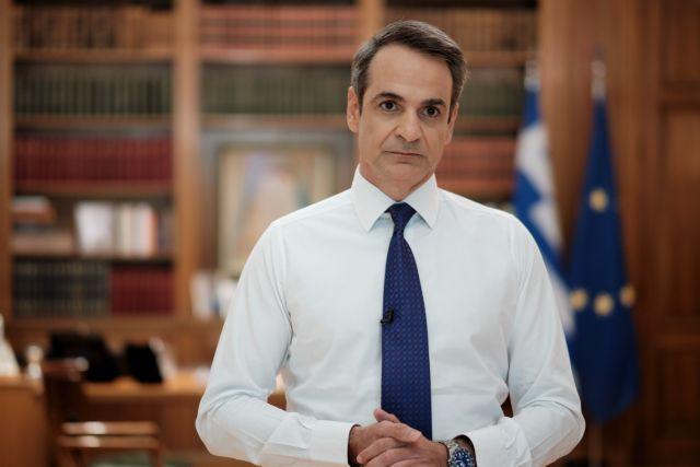Μητσοτάκης : Εθνική επιτυχία η συμφωνία με την Αίγυπτο για ΑΟΖ | tanea.gr