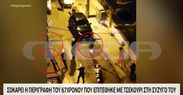 Επίθεση με τσεκούρι στην Καλλιθέα: Ανατριχιαστική κατάθεση του δράστη στις Αρχές | tanea.gr