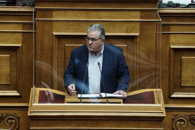 Κουτσούμπας: Οι συμφωνίες με Ιταλία – Αίγυπτο για τις ΑΟΖ φέρνουν οδυνηρό συμβιβασμό με την Τουρκία | tanea.gr