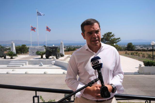 Τσίπρας: Κακή συμφωνία με Αίγυπτο θα δώσει ανέλπιστα όπλα στην Τουρκία   tanea.gr