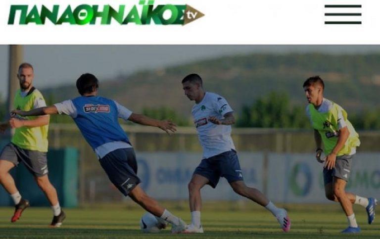 Επίσημο: Στο «Παναθηναϊκός TV» όλα τα εντός έδρας ματς του «τριφυλλιού»   tanea.gr