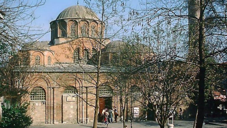 Μονή της Χώρας: Η Κομισιόν για τη μετατροπή της σε τζαμί | tanea.gr