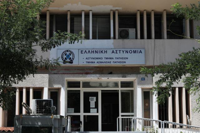 Συναγερμός σε Αστυνομία και Πυροσβεστική μετά τον εντοπισμό κρουσμάτων   tanea.gr