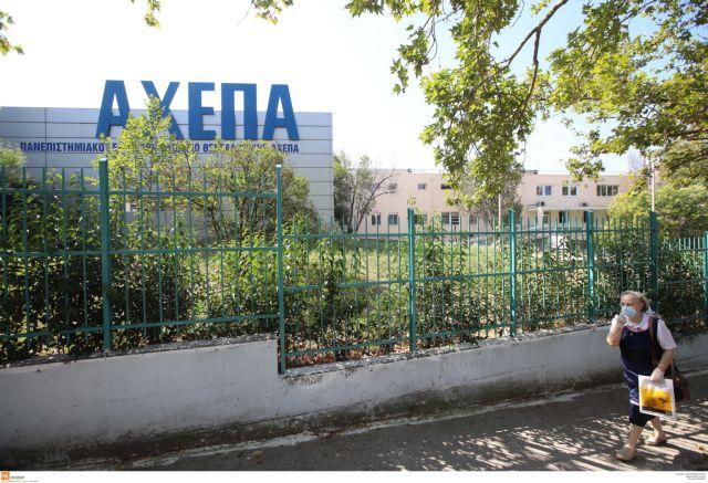 Δέχεται και πάλι επιβεβαιωμένα κρούσματα Covid-19 το ΑΧΕΠΑ | tanea.gr
