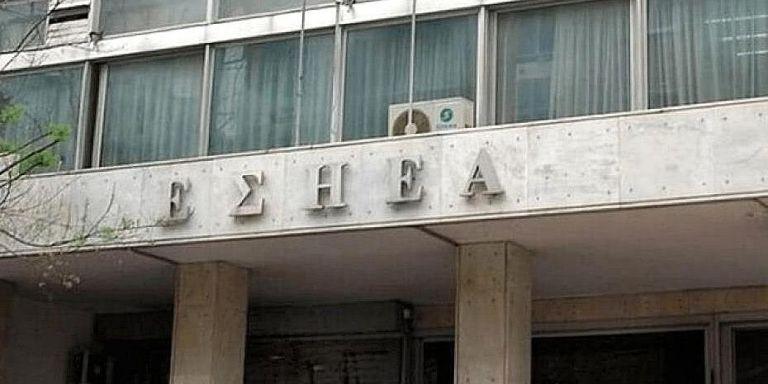 Τη στήριξη των δημοσιογράφων της Λευκορωσίας ζητά η ΕΣΗΕΑ | tanea.gr