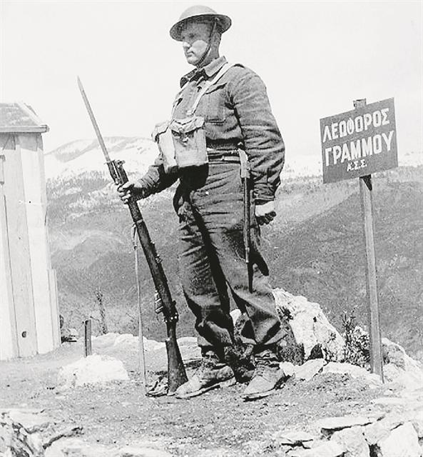 Το τέλος του Εμφυλίου Πολέμου | tanea.gr