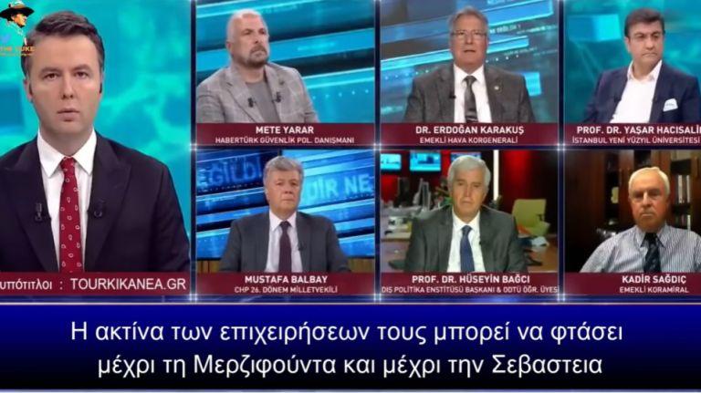 Τούρκος αντιπτέραρχος: «Ικανή να φτάσει στην Άγκυρα η ελληνική πολεμική αεροπορία» | tanea.gr