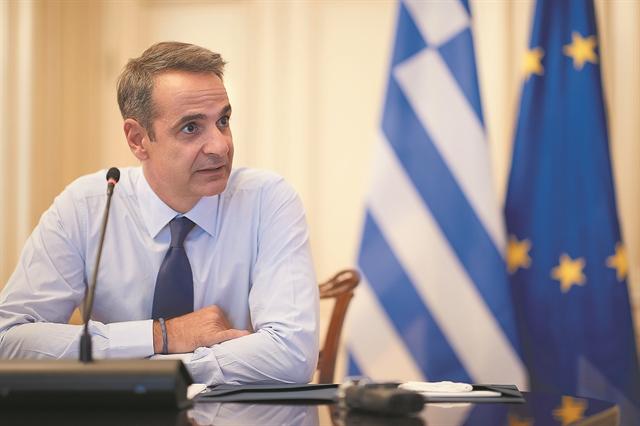 Μείωση φόρων και εισφορών ανακοινώνει ο πρωθυπουργός | tanea.gr