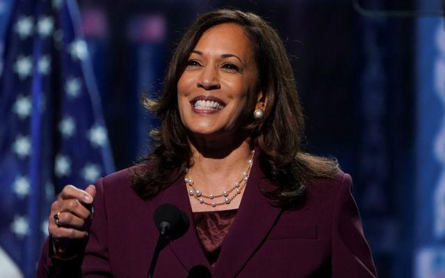 ΗΠΑ: Κι επίσημα η Κάμαλα Χάρις είναι η πρώτη μαύρη που διεκδικεί την αντιπροεδρία των Δημοκρατικών   tanea.gr