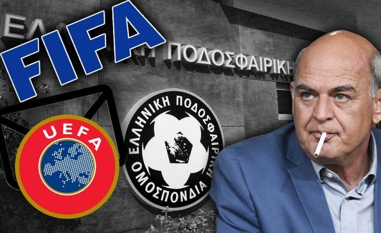 FIFA σε ΕΠΟ: Μιλήστε με την κυβέρνηση για τις εκλογές | tanea.gr