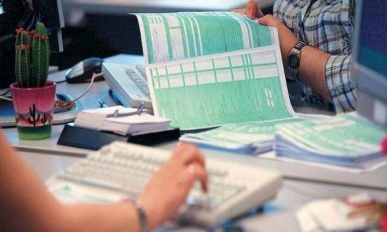 Επίσημο: Παράταση για τις φορολογικές δηλώσεις | tanea.gr