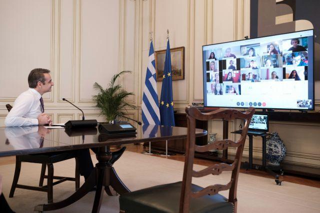 Τηλεδιάσκεψη για κοροναϊό: Με ειδικά πρωτόκολλα η επιστροφή στην εργασία για τους παραθεριστές | tanea.gr
