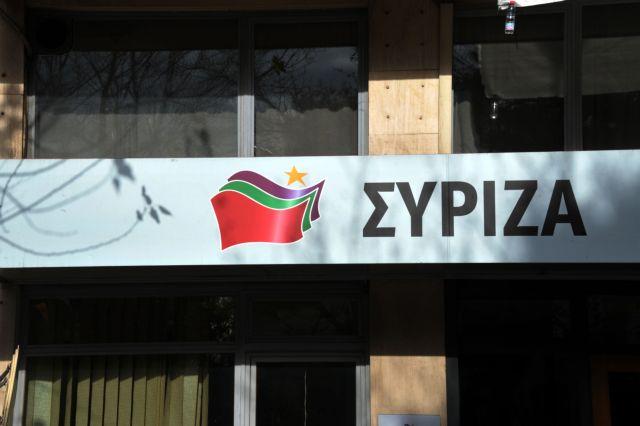 ΣΥΡΙΖΑ για μήνυμα Μητσοτάκη: «Γιατί ζητάμε διπλωματική συνδρομή εφόσον δεν υπάρχει παραβίαση δικαιωμάτων μας;»   tanea.gr