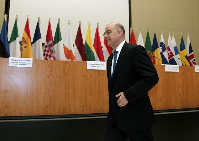 Έκτακτη τηλεδιάσκεψη του Συμβουλίου Υπουργών Εξωτερικών της ΕΕ την Παρασκευή | tanea.gr
