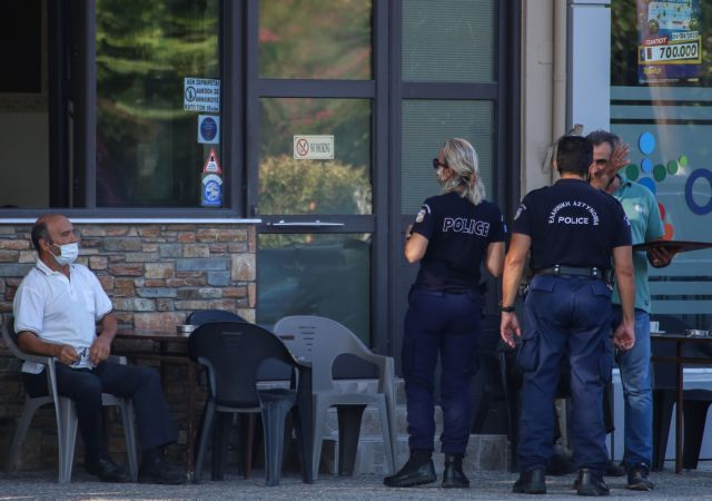 Νέα μέτρα: Κλειστά μπαρ τα μεσάνυχτα, απαγορεύεται κάθε εκδήλωση με ορθίους | tanea.gr