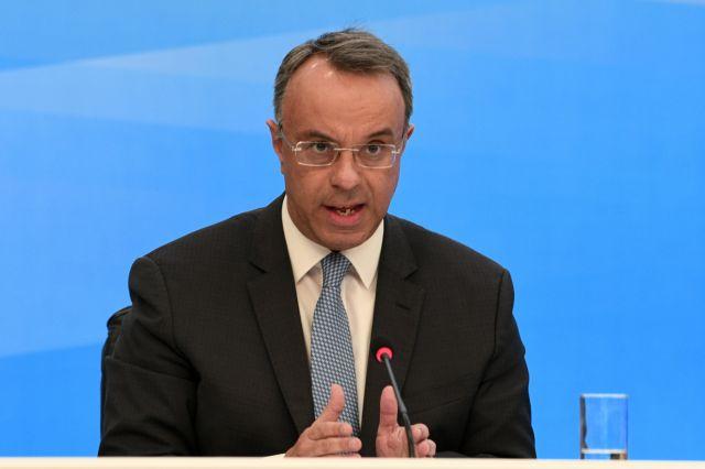 Σταϊκούρας: Μειώνουμε φόρους, ενισχύουμε τις Ένοπλες Δυνάμεις   tanea.gr