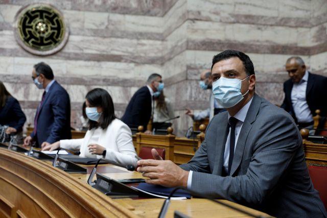 Ανησυχία για την επιστροφή των μαθητών στα σχολεία εξέφρασε η αντιπολίτευση | tanea.gr
