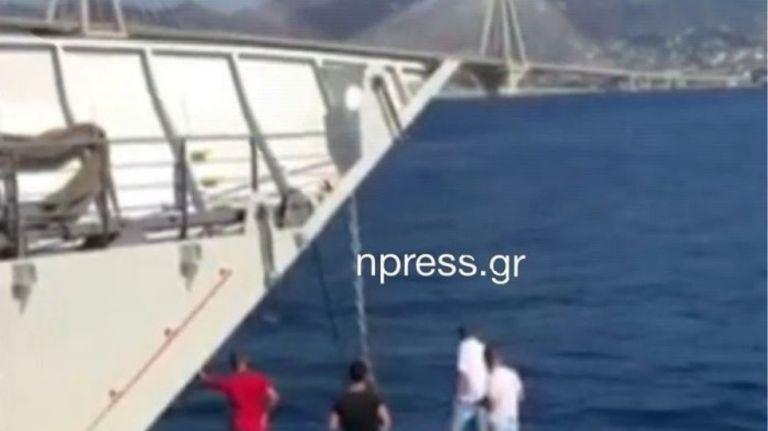 Απίστευτο περιστατικό στο Αντίρριο: Παρασύρθηκε από ρεύματα και τον έσωσε το ferry boat | tanea.gr