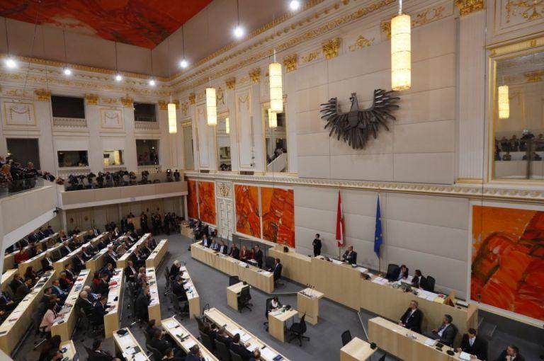 Αυστρία: Απέλαση ρώσου διπλωμάτη για εμπλοκή σε υπόθεση οικονομικής κατασκοπείας | tanea.gr
