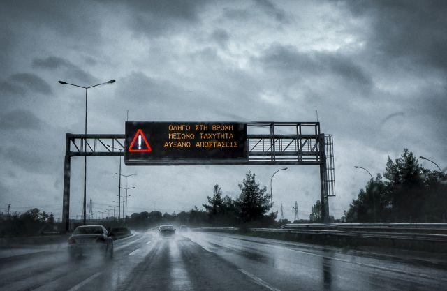 Σε ποιες περιοχές θα σημειωθούν βροχές και καταιγίδες την Παρασκευή | tanea.gr