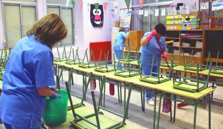 Προχωρούν 9.500 προσλήψεις προσωπικού καθαριότητας στα σχολεία | tanea.gr