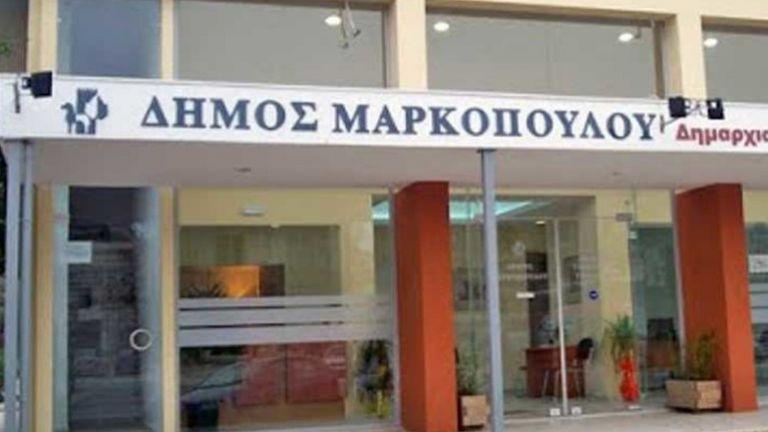 Κοροναϊός: Έκλεισε το δημαρχείο Μαρκοπούλου εξαιτίας κρουσμάτων   tanea.gr