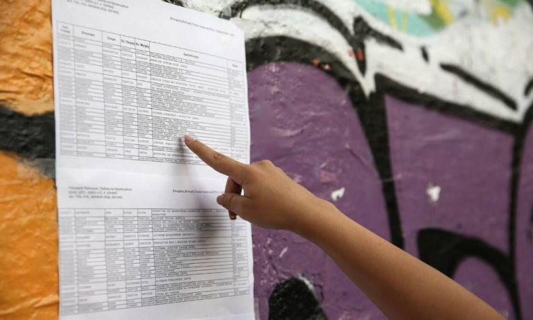 Βάσεις : Σε ποιες σχολές αναμένεται πτώση - Αντίστροφη μέτρηση για την ανακοίνωσή τους | tanea.gr