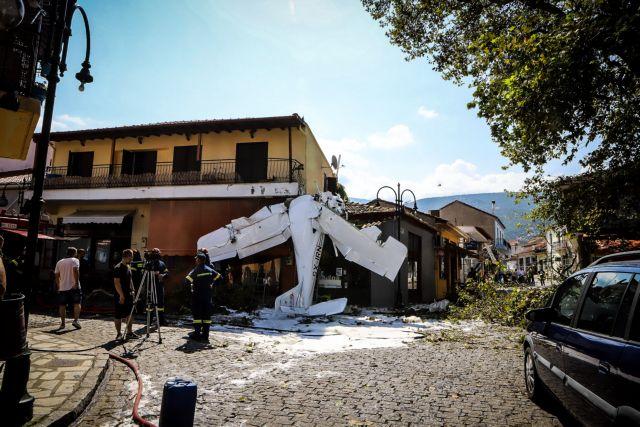 Σέρρες: Σοκάρουν οι εικόνες από την πτώση του μονοκινητήριου αεροσκάφους | tanea.gr