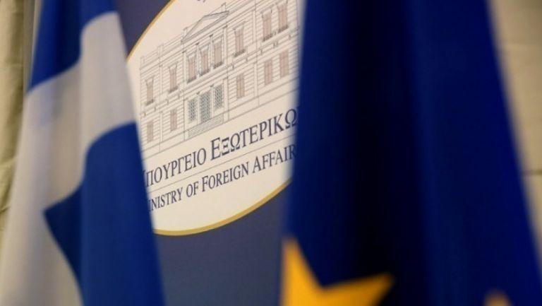 Οδηγίες ΥΠΕΞ προς τους Έλληνες που βρίσκονται στον Λίβανο | tanea.gr