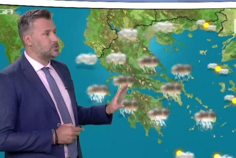 Πρόγνωση Καλλιάνου: Ποια θα είναι η πορεία του Ιανού τις επόμενες ώρες | tanea.gr