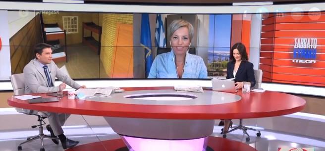Τέλος ο Κορυδαλλός το 2022 – Νέες, σύγχρονες φυλακές στον Ασπόπυργο | tanea.gr