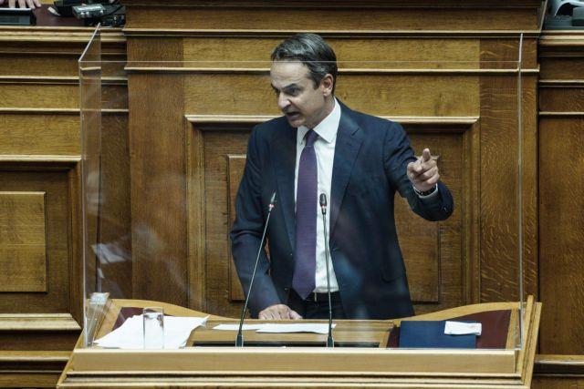 Κοροναϊός – οικονομία: Η ομιλία του Κ. Μητσοτάκη στη βουλή   tanea.gr