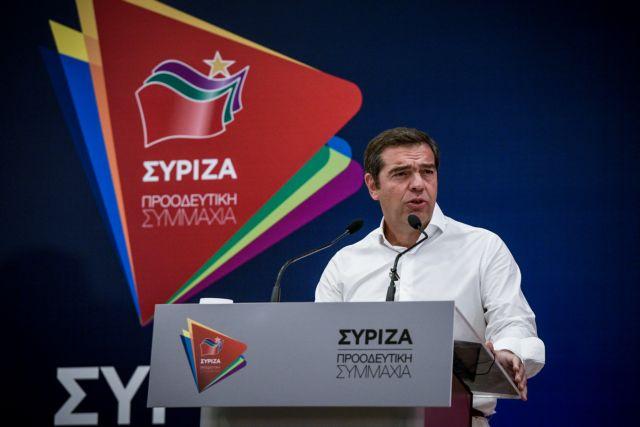 Τσίπρας: Κάθε μέρα που περνά η κυβέρνηση Μητσοτάκη κατεδαφίζει αντί να χτίζει | tanea.gr