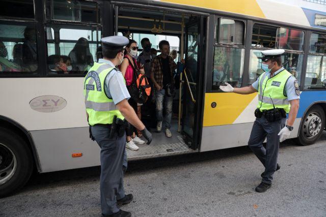 Κοροναϊός:  Εντείνονται οι έλεγχοι για τήρηση των μέτρων – 25 παραβάσεις για μη χρήση μάσκας | tanea.gr