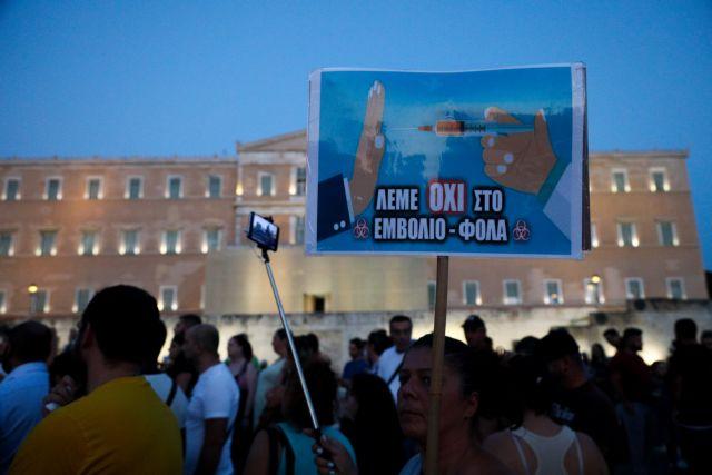 Οι συνωμοσιολόγοι βγήκαν και πάλι στους δρόμους   tanea.gr
